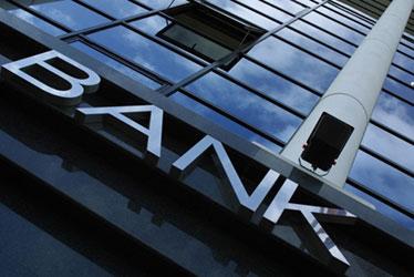 Bank industry